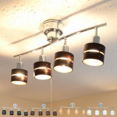 シーリングライト 4灯 スポットライト照明 おしゃれ LED 北欧 スポットライト 間接照明 天井 ペンダントライト 和室 CC-SPOT-4【送料無料