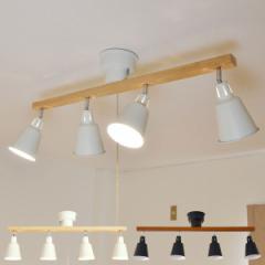 スポット 4灯 ウッドバータイプ シーリングライト 照明 間接照明 食卓用 リビング用 居間用 CC-SPOT-W4 LED照明【送料無料】