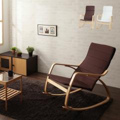 リラックスロッキングチェア パーソナルチェア 1人掛け ロッキングチェア 木製 アームチェア ハイバック チェア チェアー 椅子
