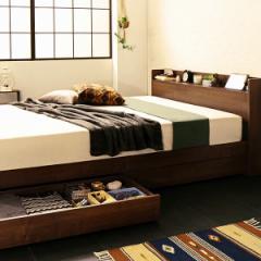 ベッド シングル フレーム 棚 コンセント付引出収納ベッド Fenrir フェンリル シングル フレームのみ
