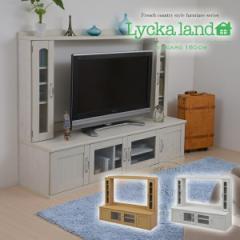 テレビ台 ハイタイプ Lycka land 壁面収納 テレビ台  ロータイプ160cm幅(代引不可)【送料無料】