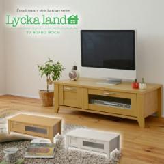テレビ台 ロータイプ Lycka land テレビ台 90cm幅(代引不可)
