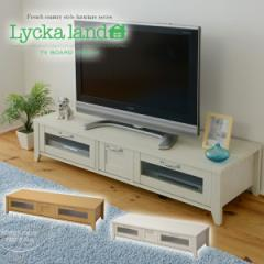 テレビ台 ロータイプ Lycka land テレビ台 145cm幅(代引不可)