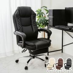 ボスチェア フットレスト付き リラックスチェア オフィスチェア デスクチェア 社長椅子 チェア 椅子 イス デスクワーク(代引不可)【送料