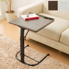 テーブル 角度 高さ 調節 調整 斜め ななめ 水平 マルチテーブル 机 多機能 サイドテーブル 作業台 デスク マルチ リビング(代引不可)【