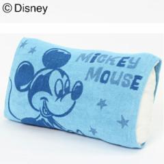 まくらカバー 枕カバー ピローカバー ピローケース のびのび枕カバー ミッキー ディズニー(代引不可)【送料無料】
