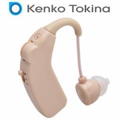 kenko ケンコー 耳かけ式集音器 イヤーファインFit KHB-101充電式 補聴器 介護(代引不可)