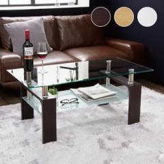 センターテーブル VGT-100 ローテーブル ガラス リビングテーブル ガラステーブル モダン コーヒーテーブル(代引不可)【