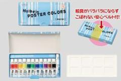 H PC エコシリーズ 8ML 12色セット 108026