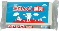 油ねんど 1KG(無臭・抗菌) 3019
