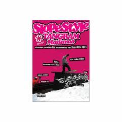 (dvsb1157)SlopeStyle 2005