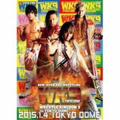 新日本プロレス「レッスルキングダム9 2015.1.4 TOKYO DOME」DVD TCED-02614