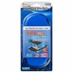 アンサー PS VITA(PCH-2000)用TPUプロテクトカバー(ブルー) ANS-PV050BL