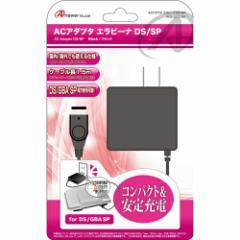 アンサー DS/GBA SP用ACアダプタ エラビーナDS/SP(ブラック) ANS-D031BK