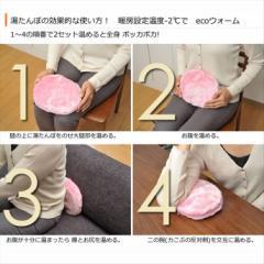 萬年 トタン湯たんぽ 2号 カバー付 容量:3.6L【送料無料】