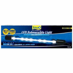 スペクトラム ブランズ ジャパン テトラ LED水中ライト SL-30【ペット用品】【水槽用品】