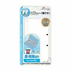 (まとめ)アンサー new 3DS用 スリムプロテクト 「極うす」 ANS-3D065【×3セット】