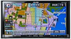 ECLIPSE イクリプス 7型WVGA カーナビ (AVN-SZ05i)【送料無料】