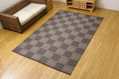 洗える PPカーペット 『ウィード』 ブラウン 江戸間3畳(約174×261cm)(代引不可)【送料無料】