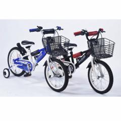 マイパラス MYPALLAS 子供用自転車 16インチ MD-10 2色 (補助輪 カゴ付 キッズバイク)(代引不可)【送料無料】