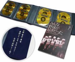 昭和プロ野球DVD 我が英雄 GOLD DISC プレミアムボックス【送料無料】