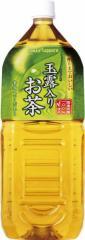 ポッカサッポロ 玉露入りお茶 ペット 2L×6本(代引き不可)【送料無料】