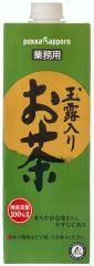 サッポロ 玉露入りお茶 業務用 1000ml×6本(代引き不可)【送料無料】