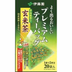 よく出るプレミアムティーバッグ 玄米茶 20袋入 伊藤園 P06Dec14
