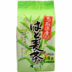 鳥取県産はと麦茶ティーバッグ 7g×18袋 ますぶち園 P06Dec14