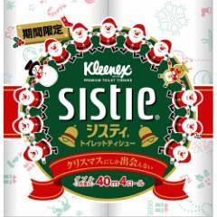 クリネックス システィ ダブル 4ロール(ブルー) クリスマス 日本製紙クレシア