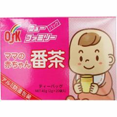 OSK ニューファミリーパック ママの赤ちゃん番茶 2g×20袋入 小谷穀粉