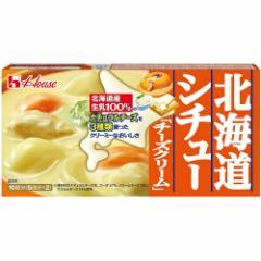 ハウス 北海道シチュー チーズクリーム 175g ハウス食品