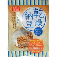 乾燥納豆 うす塩味 5.5g×8包入 タコー