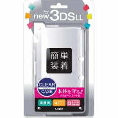 Digio2 new 3DSLL用 クリアケース ポリカーボネート製 SZC-3DSLL02CL ナカバヤシ