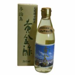 きび酢 天然酵母醸造 与論島 黄金酢 360ml