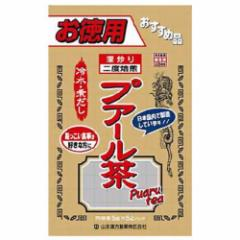 焙煎プアール茶 5g×52包 山本漢方製薬