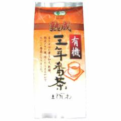ひしわ 有機熟成三年番茶 80g 菱和園