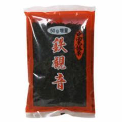 中国烏龍茶 鉄観音茶 日光貿易