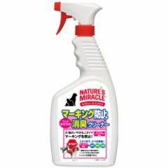 テトラ ネイチャーズ・ミラクル マーキング防止消臭クリーナー 700ml テトラジャパン