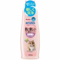 ヤマヒサ PS肌に優しいシャンプー 全猫種用350ml
