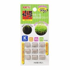 ジェックス GEX 水草一番 栄養ブロック 9錠