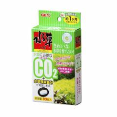 ジェックス GEX 水草一番 CO2ブロック