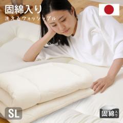 日本製 シングル 布団 寝具 シングル 敷布団 ほこりが出にくい 清潔 布団干し 日本製 敷布団 敷き布団(代引不可)【送料無料】