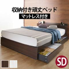 収納付き頑丈ベッド カルバン ストレージ セミダブル ポケットコイルスプリングマットレスセット ベッド マットレス付き フレーム 木製