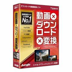 ジャングル 動画×ダウンロード×変換 JP004443(代引不可)