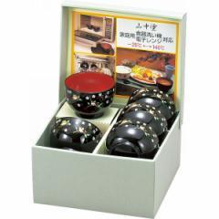 福々桜 レンジ汁椀 5客揃 M14858(代引不可)