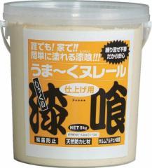 日本プラスター うま〜くヌレール 5kg 白色【12UN01】(接着剤・補修剤・建築・内装用補修剤)