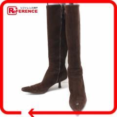 あす着 CHANEL シャネル ロングブーツ ブーツ スエード ブラウン レディース 靴
