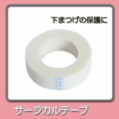 マツエク サージカルテープ【まつげエクステ】【マツエク】