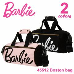 バービー Barbie ボストンバッグ 45512 【 レベッカ 】【 2WAY レディース 】